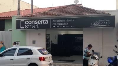 Assistencia técnica em lorena-(desativada)
