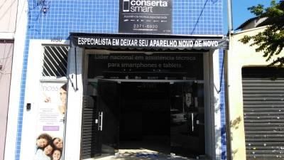 Assistencia técnica em são-paulo-vila-maria-(-desativada-)