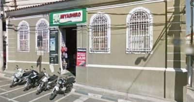 Assistência técnica de Celular em várzea-paulista