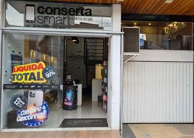 Assistência técnica de Eletrodomésticos em santana-dos-montes